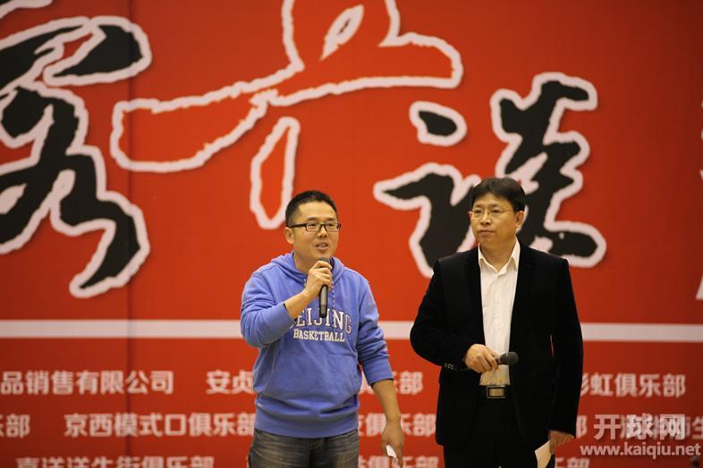 北京老朋友乒乓球俱乐部