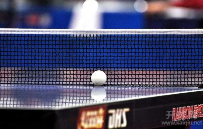 北京东方乒乓球俱乐部