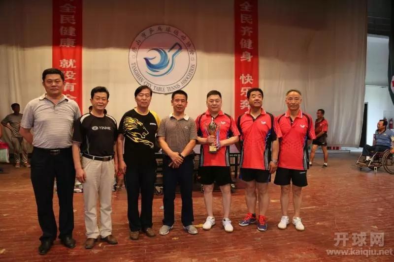 海北镇起伟家电代表队,机关党委代表队获得男子团体并列第三名.